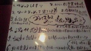 2010060818010000 (3)