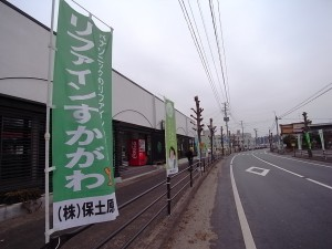 R0031014