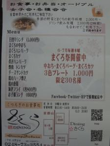 R0031558